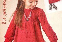 детская вязанка