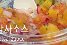소스 sauce / 소스 sauce