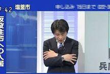 TV NHK総合1・仙台 CH