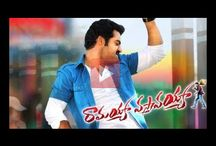 Telugu Audio Songs  / Telugu Audio Songs  @ http://www.apnewscorner.com