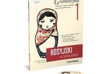 Rosyjski, nauka języka / Nauka rosyjskiego