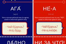 Russian In Infographics
