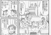 Doraemon / by Momoko Cunneen