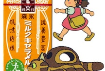 Japanese stuff
