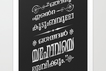 prints / Bible quotes and verses in Malayalam.