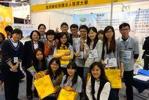 1030222-0223北區大學博覽會