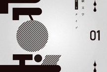 Design / Graphic & Poster