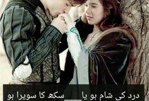 shayeri