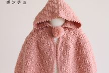 Crocheted Shawl fore girl