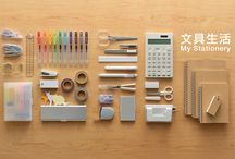 stationary - 文房具
