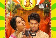 Latest Movie Reviews Online / Moviemanthra New Movie Reviews Online - Size Zero Movie Review, Kumari 21F Movie Review, Thanu Nenu Movie Review, Cheekati Rajyam Movie Review