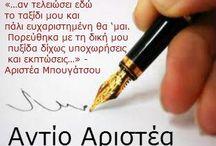 stayroyla