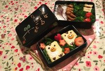 Bento lunch/meals