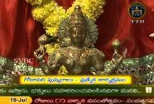 భువనేశ్వరి పీఠం