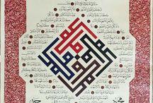 kufi hat calligraphie