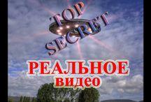 НЛО UFO