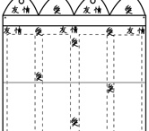 printable japanese lantern