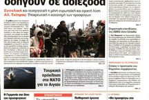 Frontpages Wed 2/3/2016