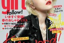 ELLE girl  Sky Ferreira Cover / Styling:Keiko Hitotsuyama