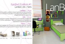 Εφηβική Σειρά (Teens Line) / Προϊόντα της νέας μας σειράς (2013-2014)