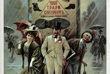 advertising Russian 1900