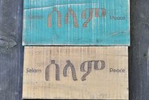 ❤️♫ Ethiopia ♫❤️