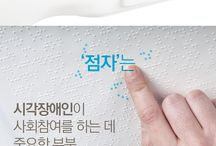 1613028 윤슬아