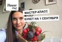 Видео букет из овощей