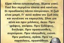 σοφικα