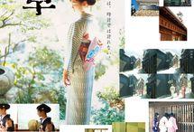Leaflet/Pamphlet