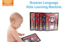 Educational toys / The best educational toys on Aliexpress provided by Allinside.pl