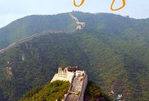 Holiday in Beijing / 10 must visit places in Beijing