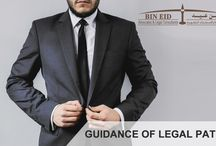 Legal Rights / Awareness about Legal Rights.