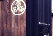 SAMURAI LABORATORIES / サムライ文化研究所