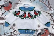 "свитерок- ""Снегири"""