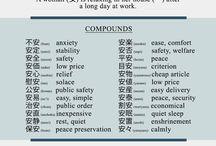 Tanulás - Nyelvek - Japán / Nyelvek