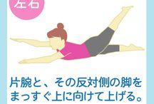 筋肉造り Go-