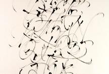 Abstrait - Artistique / L'art abstrait ... Ou l'abstrait tout court ... qui me fait m'évader hors de ce monde parfois !!! ✨✨✨