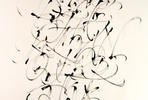 calligraphie Artistique / Calligraphy as a young contemporary art .
