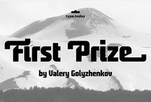 First Prize by Valery Golyzhenkov