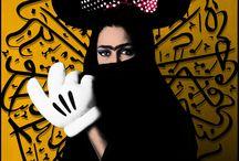 Iranian pop culture