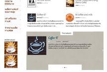 ทำเว็บไซต์ Thailand Coffee Center / ทำเว็บไซต์ Thailand Coffee Center  www.thailandcoffeecenter.com   ทำเว็บไซต์ไดเร็คทอรี่ร้านกาแฟ / Wordpress / ระบบ Web Directory / ระบบ Search / ระบบลงทะเบียนร้านกาแฟ / ระบบแบนเนอร์