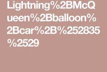 Balloonatory