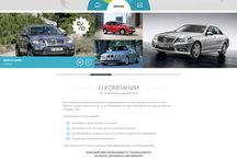 Web development. Corporative /  Online business card / Promo website /  Corporative /  Online business card / Promo website. Unique design and development from scratch