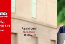 Mr.Ravish Kumar ND TV