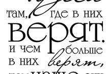 Надписи / https://ok.ru/profile/552752016352   #Pergamano #Parchmentart  #handmade  #artisancraft  #paperart  #parchemin  #papercut  #parchment  #parchmentcraft  #parchment_craft_magazine   #parchmentcraftmagazine   #parchment cards  #скрапбукинг  #скрапбукингназаказ  #ручнаяработа  #своимируками #пергамано #парчмент_крафт #пергамент #мастеркласс #открытка_своими_руками  #эксклюзивныеподарки  #открыткиручнойработы    DIY and crafts
