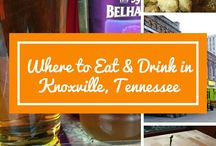 Travel | Tennessee