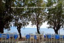 World Tourism Day 2014 Greek Photo Competition #WTD2014