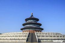 Cina / La Grande Muraglia, l'esercito in terracotta di Xi'an, la Città proibita: prepotente e misteriosa, la Cina occupa una parte dell'immaginario occidentale. Scoprirla con un viaggio che si addentri in un paese sconfinato e antichissimo, in preda a un frenetico dinamismo economico e culturale, resta una delle più entusiasmanti avventure del turismo contemporaneo.