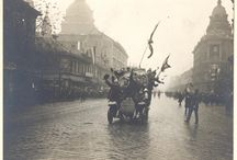 1918 - 1919